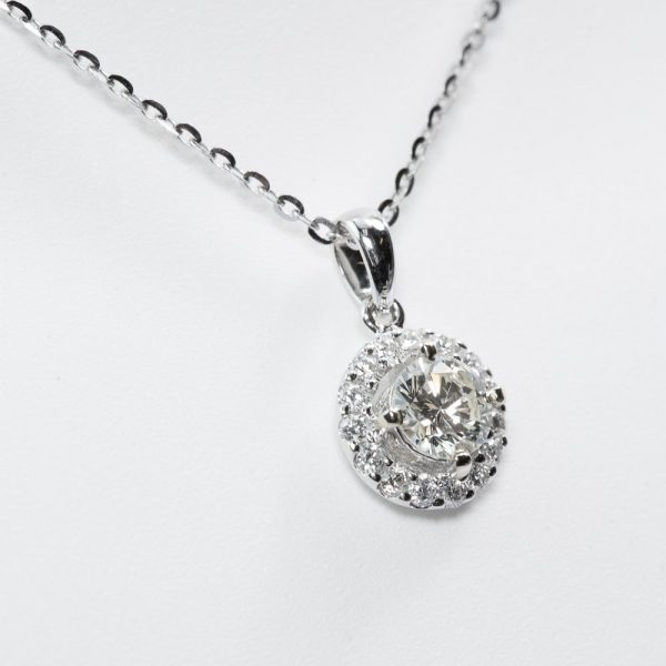 14K White Gold Natural Diamond Halo Pendant
