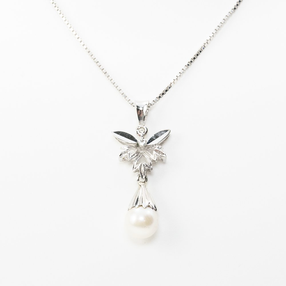 18k White Gold Natural Akoya Pearl and Diamond Estate Pendant